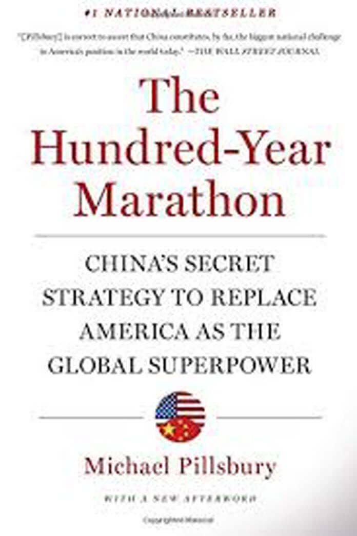 What Is The Chinese 100 Year Marathon - Don McDowell